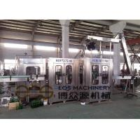 Quality Large Capacity Beverage Production Line 18000BPH Washing Filling Capping Machine for sale