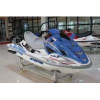 Buy cheap Hot sell SQ1100JM Jet Motorboat 1100CC Jetski CE and EPA approved Racing yacht Jet boat from wholesalers
