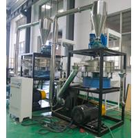 China Disc Type Plastic Pulverizer Machine , PE PP ABS PVC Pulverizer Machine on sale