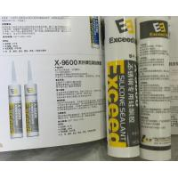 Quality Non - Toxic RTV Stainless Steel Silicone Sealant Wide Adhesion for sale