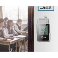 Buy cheap Non Contact Visitor Body Temperature Guard AI Smart Wireless Doorbell from wholesalers
