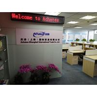 Achates ( Shanghai ) International Trading Co., Ltd.