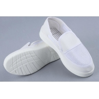 Buy cheap 220mm PU Three Sides Breathable Cleanroom Anti Static Shoe from wholesalers