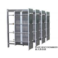 Quality Stainless Steel Plate Heat Exchanger, Sus304 Milk Plate Cooling Exchanger for sale