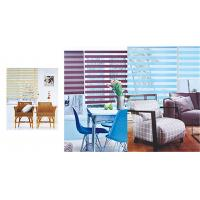 Quality Plain zebra fabric/ zebra blinds fabric for sale