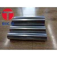 Buy cheap Aisi A479 304 316 Stainless Steel Rod , Polishing Surface Steel Round Bar from wholesalers