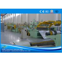 Quality Adjustable Size Carbon Steel Slitting Machine Welded 1600mm Material Width for sale