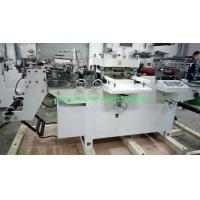 photoelectric PLC servo system ±0.10mm 300 press/min 45m/min Automatic Medium Speed Label Die Cutting Machine trademark