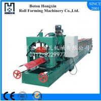 China Aluminum Ridge Cap Roll Forming Machine, Reliable Roll Forming Equipment on sale