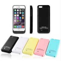 Quality External Portable 3200mAh Battery Charging PowerBank Power Case Cover For iPhone 5 5s 5c for sale