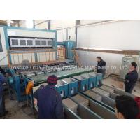 Quality Rotary Paper Pulp Molding Machine 200mm Height For Egg Tray / Wine Torr for sale