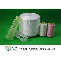 Quality 100 Spun Polyester Sewing Thread 5000 Yards Ne 502 High Tenacity For Export for sale