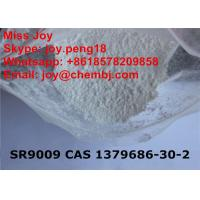 Quality SR9009 CAS 1379686-30-2 High Purity Raw SARM Powder Natural Fitness Supplement for sale