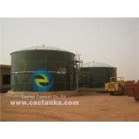 China Over 2000m3 Glass Lined Water Storage Tanks with Aluminum Deck Roof ART 310 Steel grade on sale