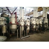 China Small Vertical Pressure Leaf Filter With Automatic Valve Discharge Vibration System on sale