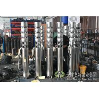 Buy cheap Factory direct sale 8 inch/10 inch/12 inch stainless steel submersible borehole pump price list from wholesalers