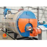 Quality 2 Ton Industrial Steam Boilers , Diesel Fired Steam Boiler Low Pressure for sale