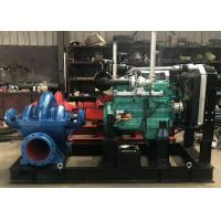 Quality Large Capacity Horizontal Multistage Centrifugal Pump Diesel Engine Split Case for sale