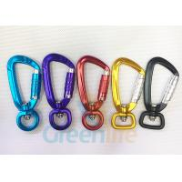 Quality Aviation Auto Lock Snap Hook Carabiner Aluminum 9CM Length For Coil Lanyard for sale