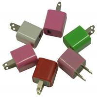 Quality Fashionable Mini USB Wall Charger for iPhone 4S Samsung Galaxy S3 HTC for sale