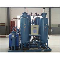 Quality 50nm3/h PSA Oxygen Generator industrial and Medical Air Separation Plant Oxygen Plant for sale