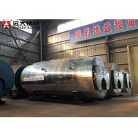 Quality 1.0MPa Rated Pressure Oil Fired Steam Boiler Center Heating For Hotel / Hospital for sale