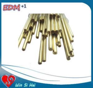 Quality EDM Brass Multihole Elecytrode Tube 6.0x300mm for EDM Drilling Machine for sale