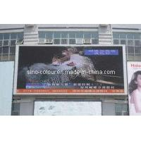 Quality Outdoor Full Color P14 LED Display for sale