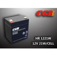 Quality HR1221W UPS EPS Telecom AGM Sealed Deep Cycle Battery 12V 5AH Rechargeable for sale