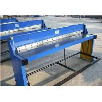Buy cheap Hydraulic Swing Beam Metal Manual Shearing Machine With Flexible Operating from wholesalers