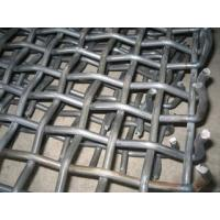 Quality Copper Crimped Wire Mesh for sale