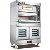 Quality Electric Deck Oven with Electric Proofer Cabinet 2 Deck 4 Trays with Proofer FMX-O204DF for sale