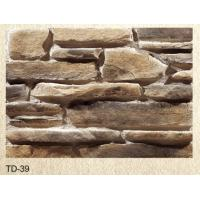 Quality 2014 hot sell light weight exterior rockfaced stone for sale