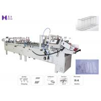 Quality Full Auto Continue PVC Box Folding Gluing Machine For 140MM - 650MM Width Box Edge Gluing for sale