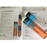Quality Glass Assembly Neutral Silicone Sealant Adhesion For Enginnering for sale