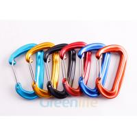 Buy cheap High Quality Custom Colorful D Shape Aluminum 7075 Material Carabiner Snap from wholesalers