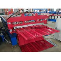 Quality 8-12m/min Production Capacity 3kw Roofing Panel Roll Forming Making Machine for sale