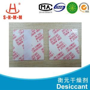 Quality 40x40 Mm Plant Fiber Desiccant For Shoe Dry Industrial , Safe Moisture Absorber for sale