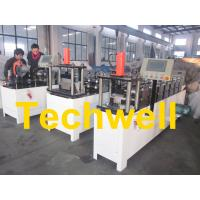 China 2 In 1 C / U Stud Roll Forming Machine For Light Weight Steel Truss on sale