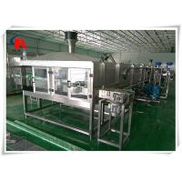 Quality PET / Glass Bottles Juice Processing Line , Juice Manufacturing Equipment Cylinder Structure for sale