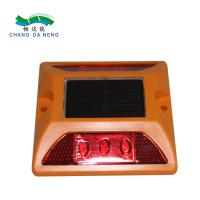 Buy cheap ABS Plastic LED Traffic Signal Lights Raised Pavement Marker CDN-D022 from wholesalers
