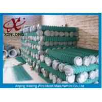 Quality Low Carbon Steel Wire Diamond Chain Link Fence / Sports Ground Fencing for sale