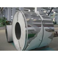 Quality AISI 201 , 304L , 316L Cold Rolled Stainless Steel Plates Mirror Finish Surface for sale
