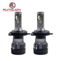 China V8 30W 5000lm CSP chip auto accessories led bulb H4 car led headlight on sale