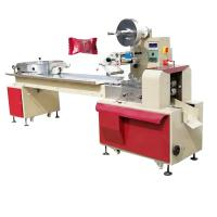 Quality Horizontal Automatic Candy Packing Machine Used For Commodity / Food / Chemical for sale