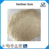 CAS 11138-66-2 XC Xanthan Gum Polymer Food Additives 99% High Purity