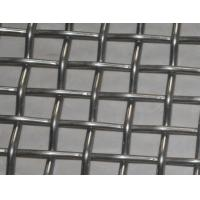 China 304 Square Opening Stainless Steel Wire Mesh Screen For BBQ , Plain Weaving on sale