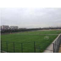Buy cheap 30MM Eco-friendly Soccer Sports Non-infill Mini football field synthetic grass from wholesalers