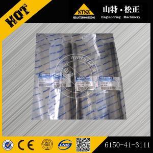 Quality komatsu clip 07285-00125,komatsu pc220-7 OEM parts for sale