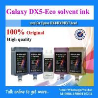 Quality Slight Smell Epson Printer Eco Solvent Ink Outdoor Durability Without Any Coating for sale